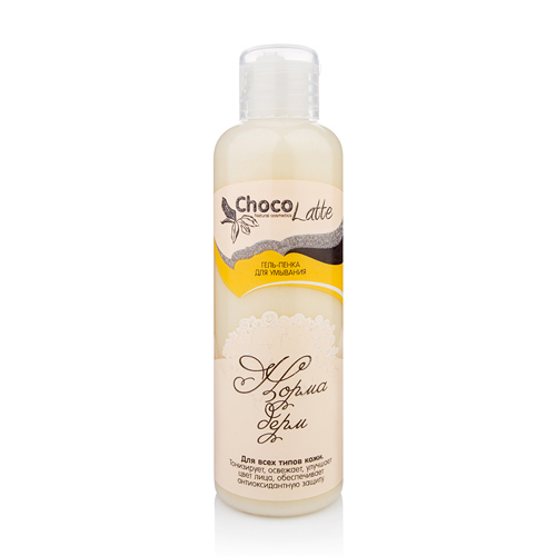 Гель-пенка для умывания  НОРМА-ДЕРМ  для всех типов кожи, тонус, свежесть, улучшение цвета кожи и антиоксидантная защита   100ml ChocoLatte